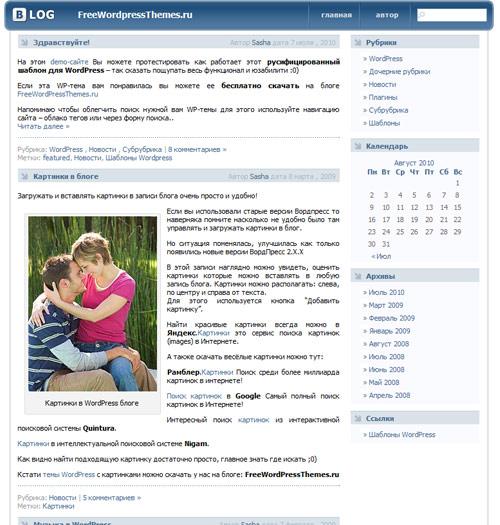 Как сгруппировать аккаунты социальных сетей для Яндекс
